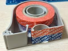 マルチテープ