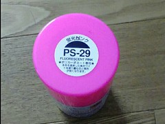 PS 29 蛍光ピンク