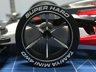 スーパーハードタイヤ