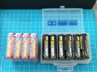質問〜公式大会の電池について〜
