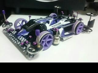 Vanquish purple special