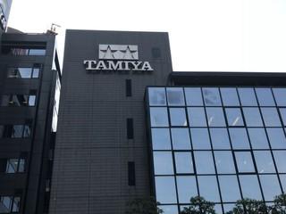 タミヤ春の見学会