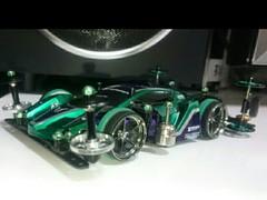 Festajaune green special