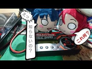 善子ちゃんと梨子ちゃんがREAKTOR充電器で勉強している。