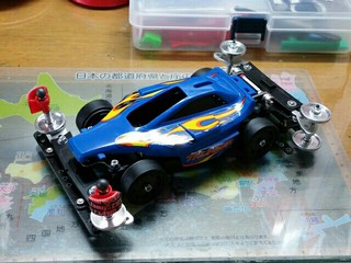 ms chassis inner suspension