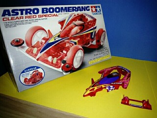 Astro Boomerang C. R. S.