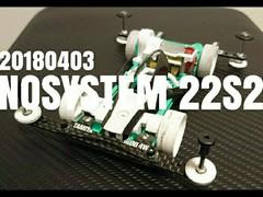 NOSYSTEM 22S2 20180403