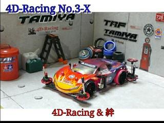 4D-Racing & 絆No.3-X 公式
