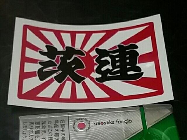 チームステッカー完成♪✧  °∀° )/ ✧