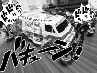 痛ローライダー『怪獣娘BOX』FM-A