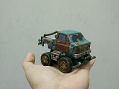 Mini Rust Sunny