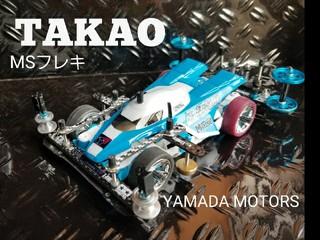 メインマシン『TAKAO』MSフレキ