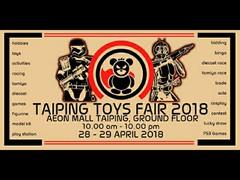 event toys fair 2018