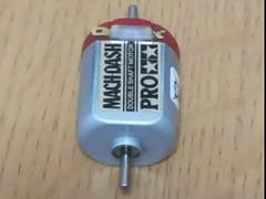 内部抵抗低減モーターシリーズ MDpro