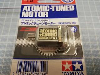 Atomic Tuned & Atomic Tuned 2