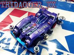 TRIDAGGER_XX 初フロント提灯
