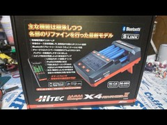 HITEC X4 ADVANCEDⅡ
