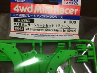 MA蛍光カラーシャーシセット(グリーン)