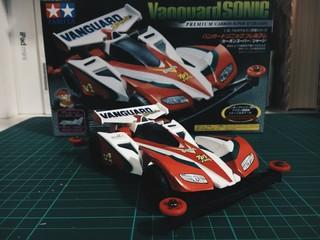 Vangaurd Sonic (Super-II)