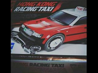 「新」香港レーシックタクシー ・ 的士 FM-A