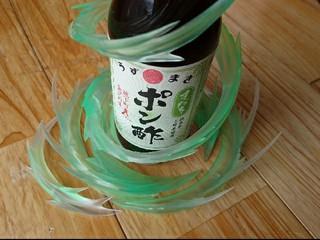 魂effect Wind(green)