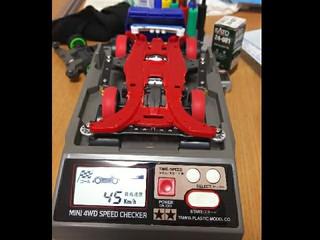 内部抵抗低減 ハイパーダッシュ スピードチェッカー 測定