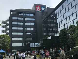 タミヤ本社 オープンハウス