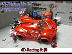4D-Racing No.3-5 Anni2017'Ver