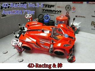 4D-Racing No.3-5 Anni2017'Ver