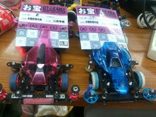お宝町田デイレースマシン