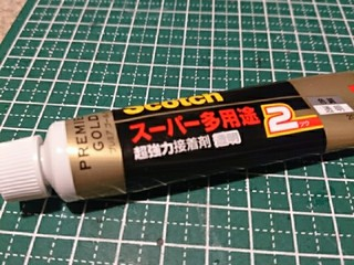 3M スーパー多用途2超強力接着剤