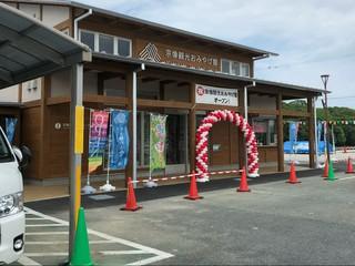 道の駅、定食840円。