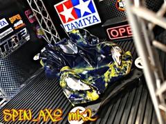 SPIN AXE mk2