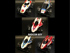 ラジコンボーイ ドラゴンシリーズ