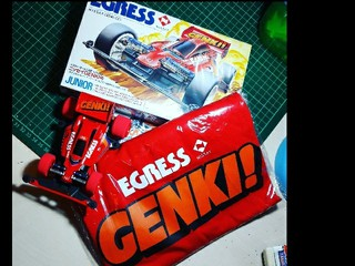 Vintage Egress Genki