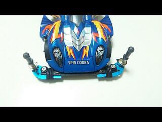 ピボットバンパー(藤吉カラー)