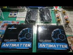 アンチマター充電器【純正】と電池ホルダーとAC/DCアダプターを2台/個 購入