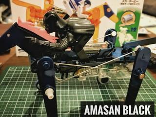 Amasan Black 🐎