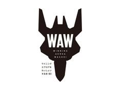 WAW マーク(仮)