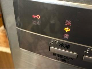 冷蔵庫がギブアップ(°_°)