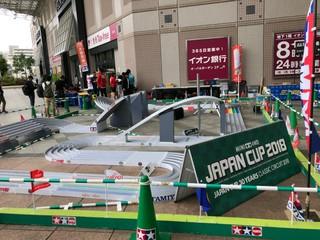 富士通乾電池提供 ミニ四駆ジャパンカップ2018 東京大会1