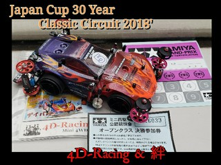4D-Racing&絆 No.3-1 JC2018参戦