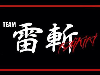TEAM 雷斬軍団メンバーmachine集