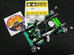 ジャパンカップ2018 FMVSマシン