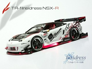 TR-1 インサイNSX-R