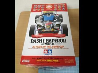 エンペラーメモリアル ジャパンカップ開催30年記念