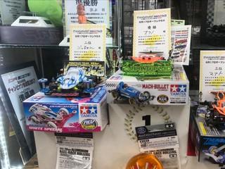 お宝あっとマーケット町田店 ジャパンカップ東京1サテライト
