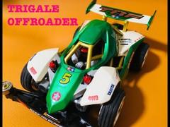 トライゲイル オフローダー