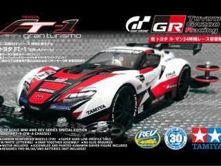 FT-1 VGT Gr.3 [FM-A]