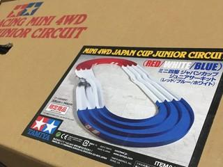 ジャパンカップ ジュニアサーキット